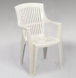 Plastová židle ARPA bílá