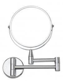 Koupelnové zrcátko posuvné AWD02090705
