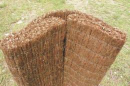 Rohož plotová - vøes 100x500 cm