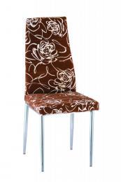 Jídelní židle H-261 béžovohnìdá
